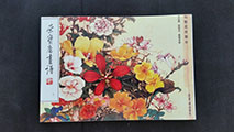 The Gongbi Flower Paintings Book(Black & White Copy)