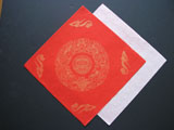Red Diamond Paper with Golden Patterns 10 Sheets 13.5x13.5