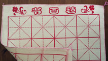 Wool Felt Mat w/ Double-sided Grids for Chinese Calligraphy