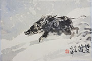 Vigorous Boar in the Snow (Greeting card)