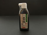 Japanese Sumi Ink (Boku-Eki) in a Convenient Bottle
