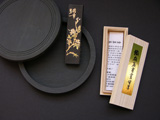 Sumi Inkstick & Inkstone set for Chinese Painting/Calligraphy
